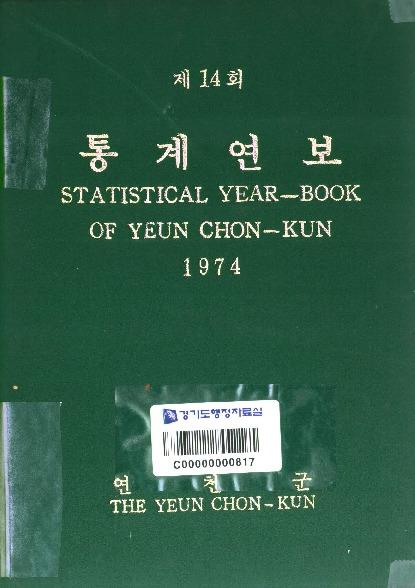 http://text.library.kr/dc0020/dc00202548/dc00202548.pdf