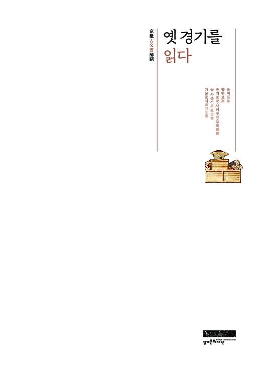 DC20200040.pdf
