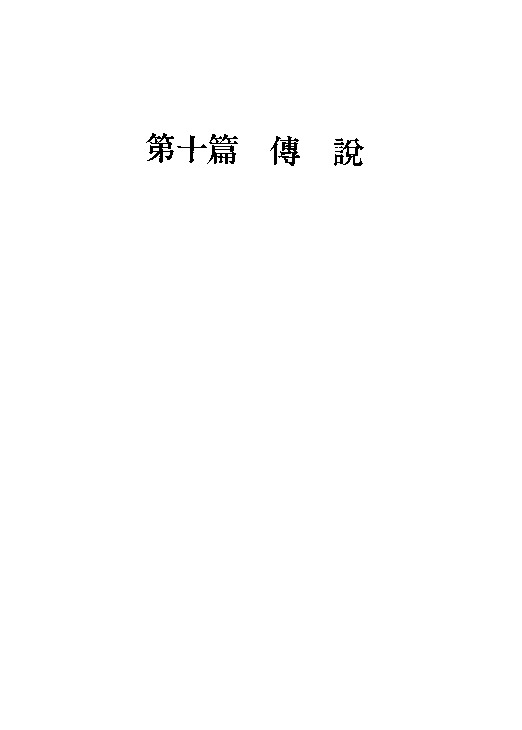 http://archivelab.co.kr/kmemory/GM00022377.pdf