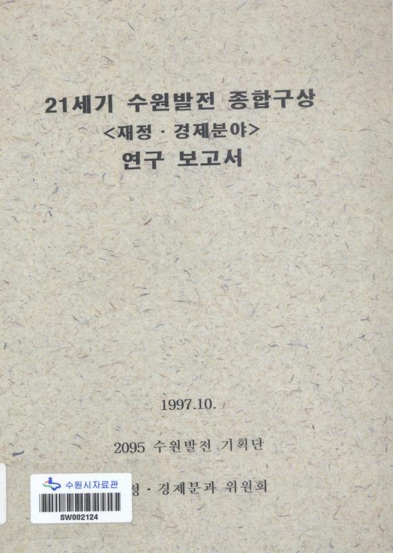 http://text.library.kr/dc0010/dc00100673/dc00100673.pdf