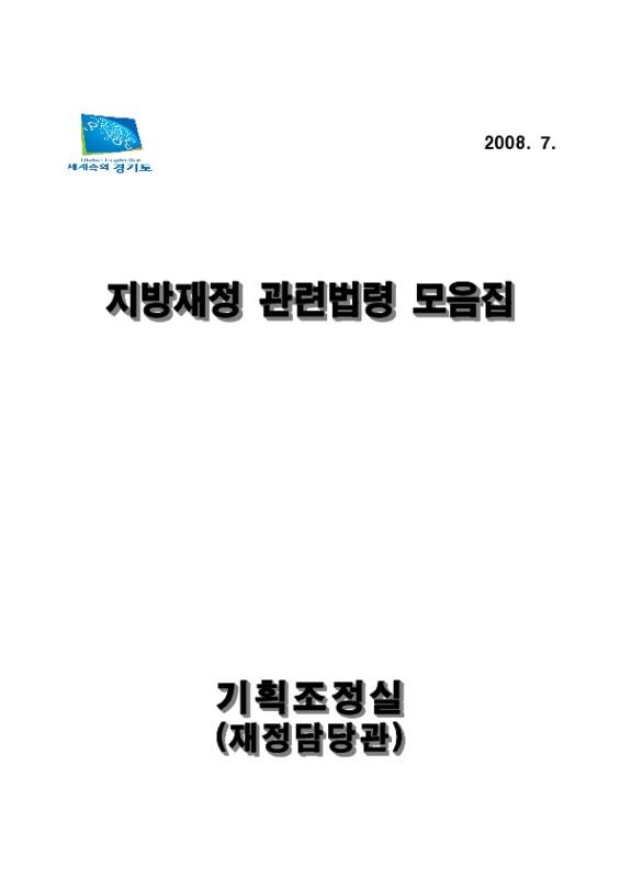 http://text.library.kr/dc0030/dc00311025/dc00311025.pdf