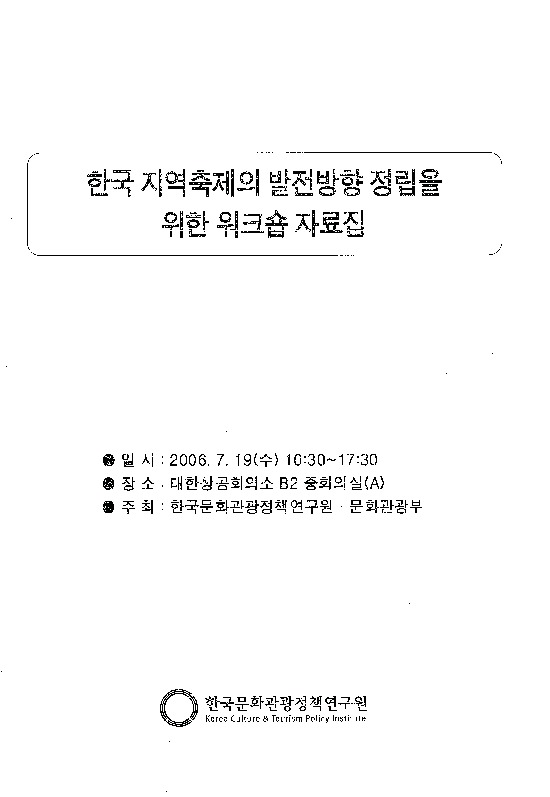 DC20180426.pdf