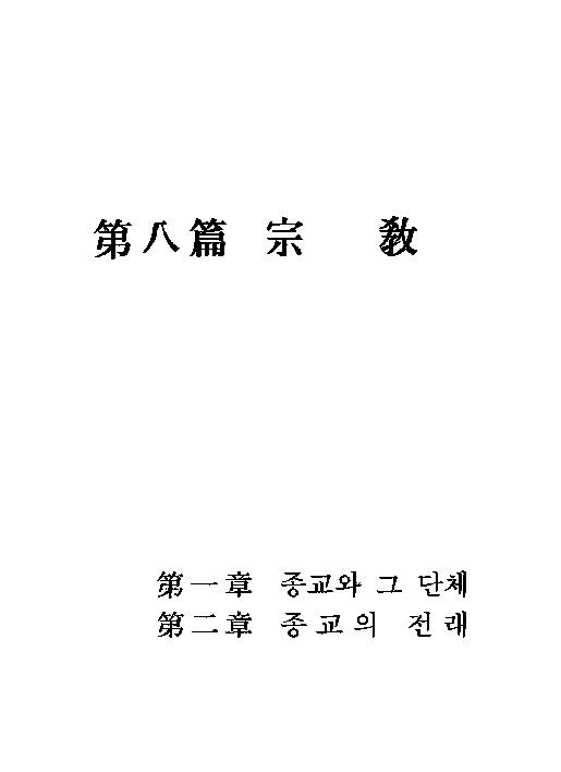 http://archivelab.co.kr/kmemory/GM00020852.pdf