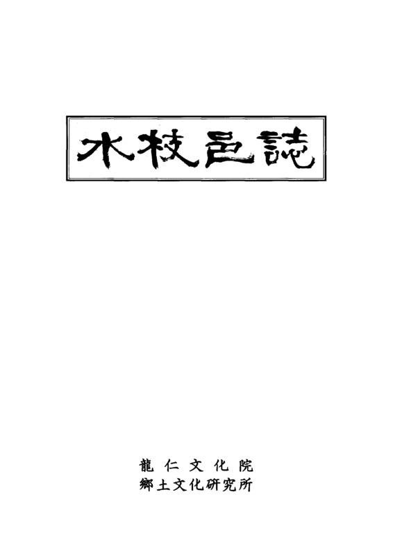 http://archivelab.co.kr/kmemory/GM00023166.pdf