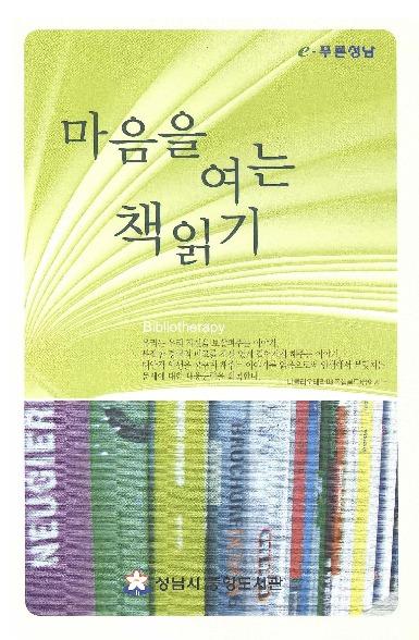 http://text.library.kr/dc0030/dc00310774/dc00310774.pdf