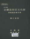 http://text.library.kr/dc0070/dc00700203/dc00700203.pdf