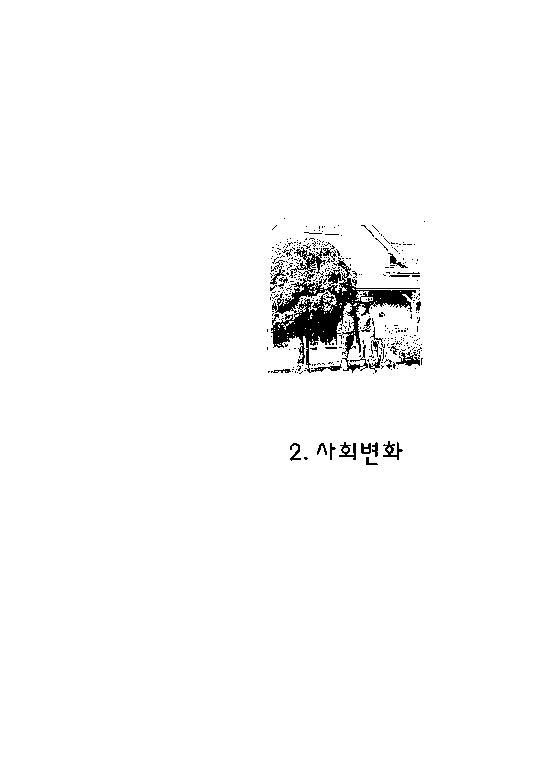 http://archivelab.co.kr/kmemory/GM00025026.pdf