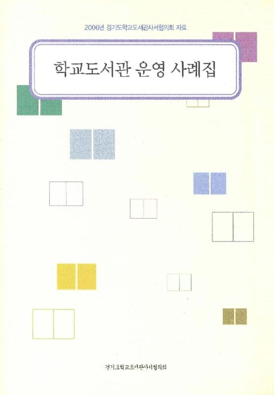http://text.library.kr/dc0030/dc00310753/dc00310753.pdf