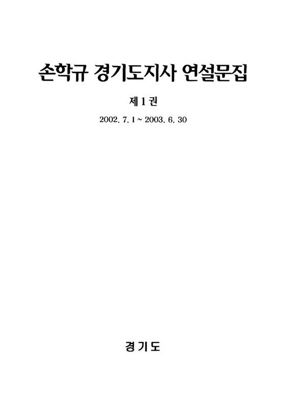 http://text.library.kr/dc0030/dc00300642/dc00300642.pdf
