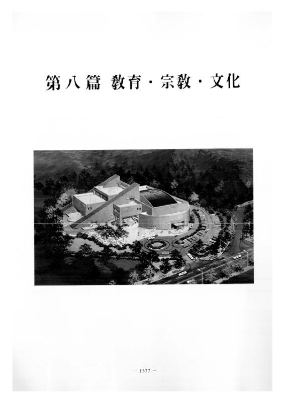 http://archivelab.co.kr/kmemory/GM00023239.pdf