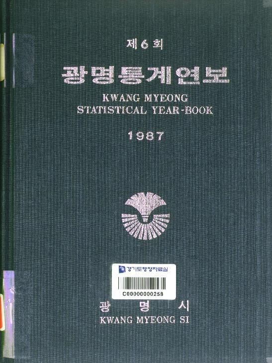 http://text.library.kr/dc0020/dc00202103/dc00202103.pdf
