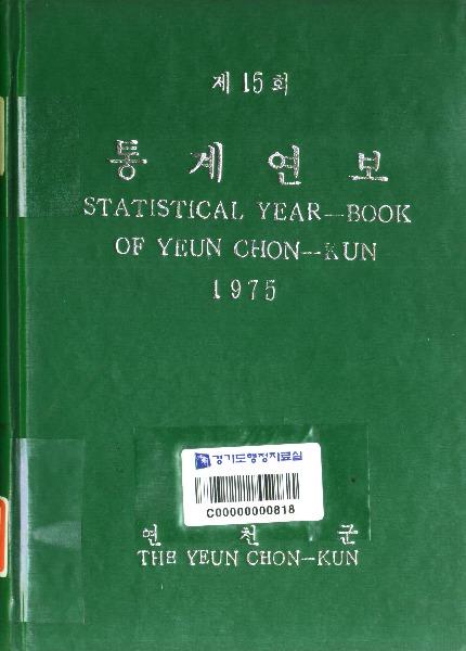 http://text.library.kr/dc0020/dc00202549/dc00202549.pdf