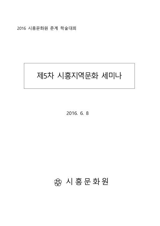DC20170008.pdf