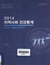 http://text.library.kr/dc2016/dc20160026/dc20160026.pdf