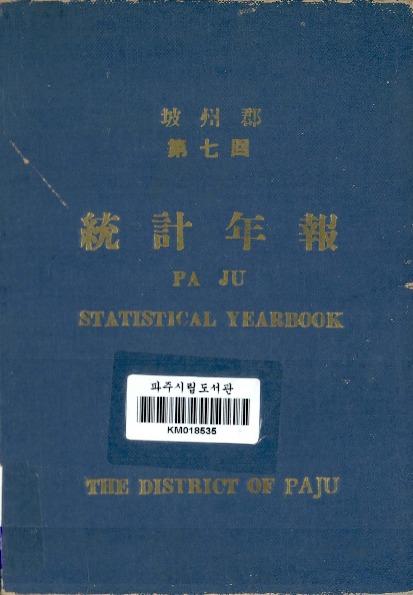 http://text.library.kr/dc0020/dc00201314/dc00201314.pdf