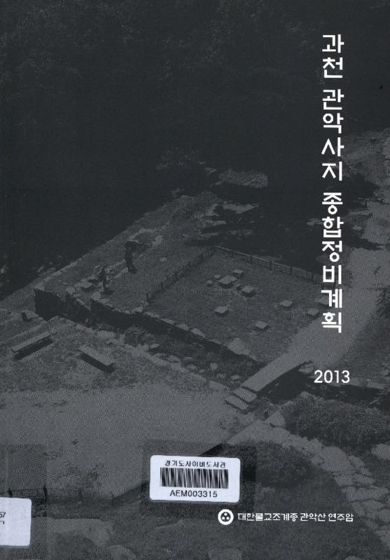 DC20190324.pdf