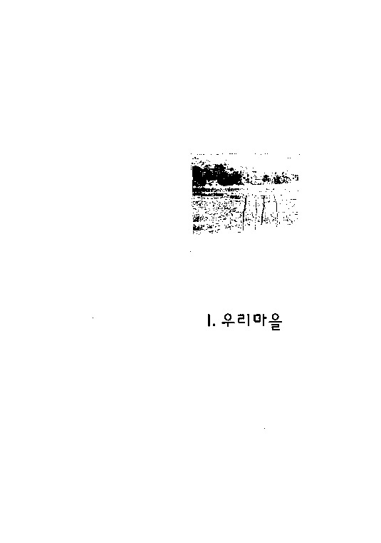 http://archivelab.co.kr/kmemory/GM00025025.pdf