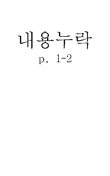 DC00520404.pdf