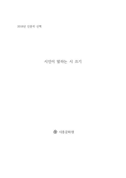 DC20190558.pdf