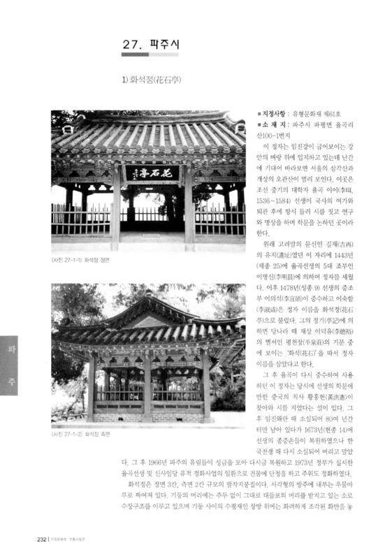 http://archivelab.co.kr/kmemory/GM00020086.pdf