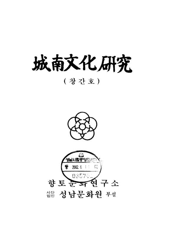 http://text.library.kr/dc0030/dc00300691/dc00300691.pdf