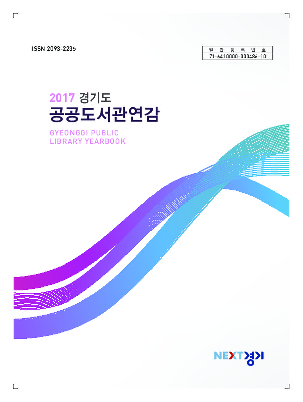 DC20180115.pdf