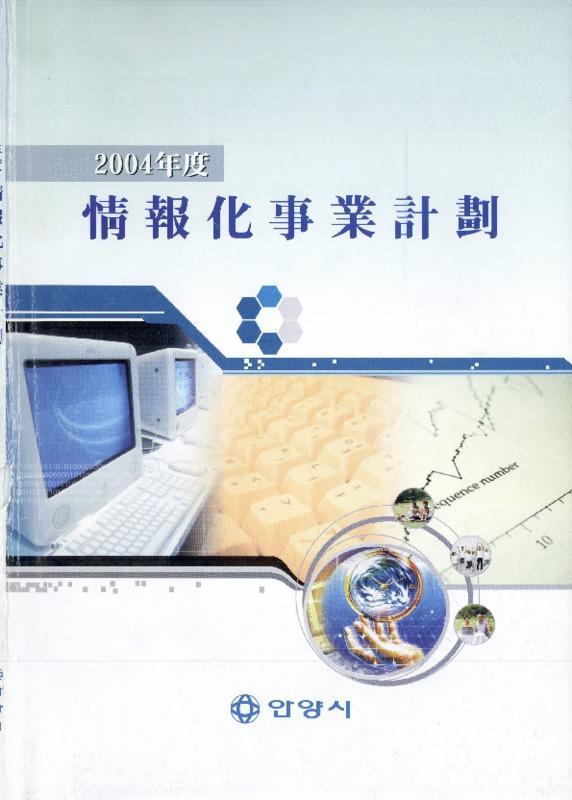 http://text.library.kr/dc0020/dc00200344/dc00200344.pdf