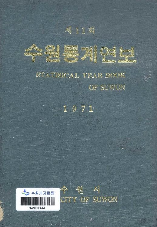 http://text.library.kr/dc0010/dc00100625/dc00100625.pdf