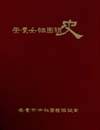 http://text.library.kr/dc2014/dc20140359/dc20140359.pdf