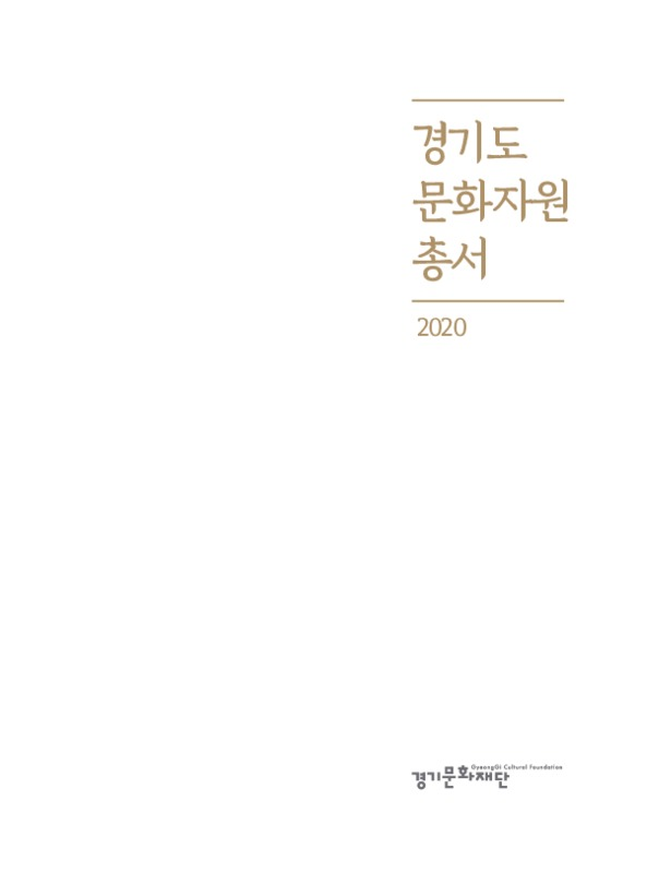 DC20210079.pdf