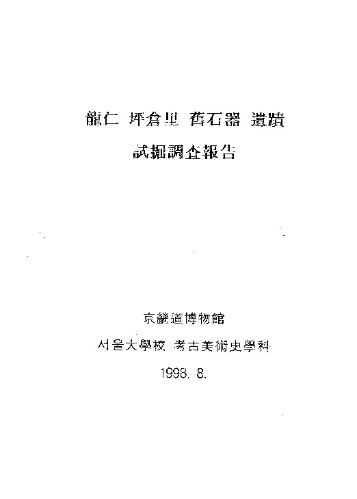 DC20210042.pdf