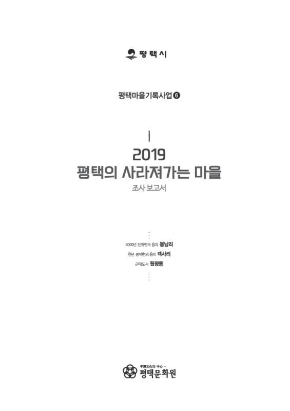 DC20200062.pdf