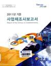 http://text.library.kr/dc2014/dc20140240/dc20140240.pdf