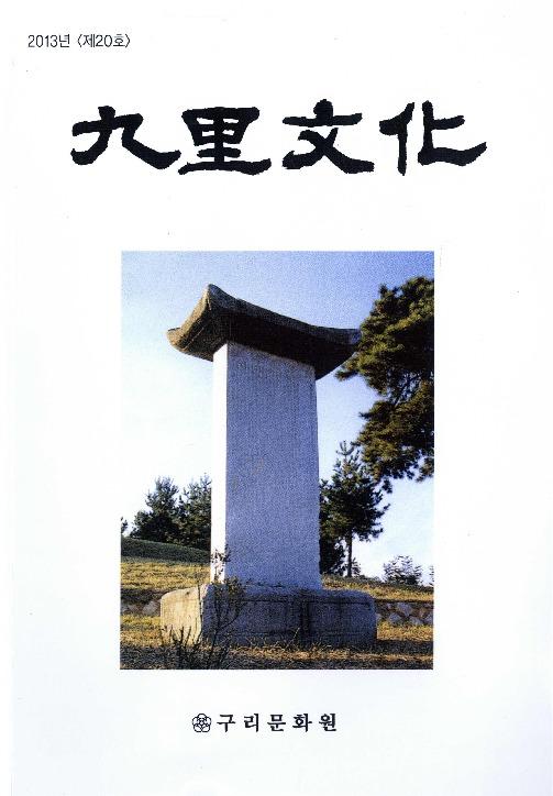 DC20200159.pdf