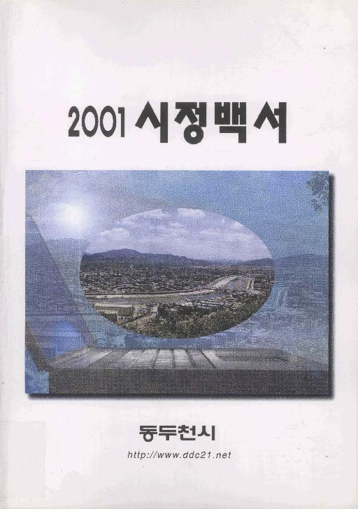 http://text.library.kr/dc0010/dc00100970/dc00100970.pdf