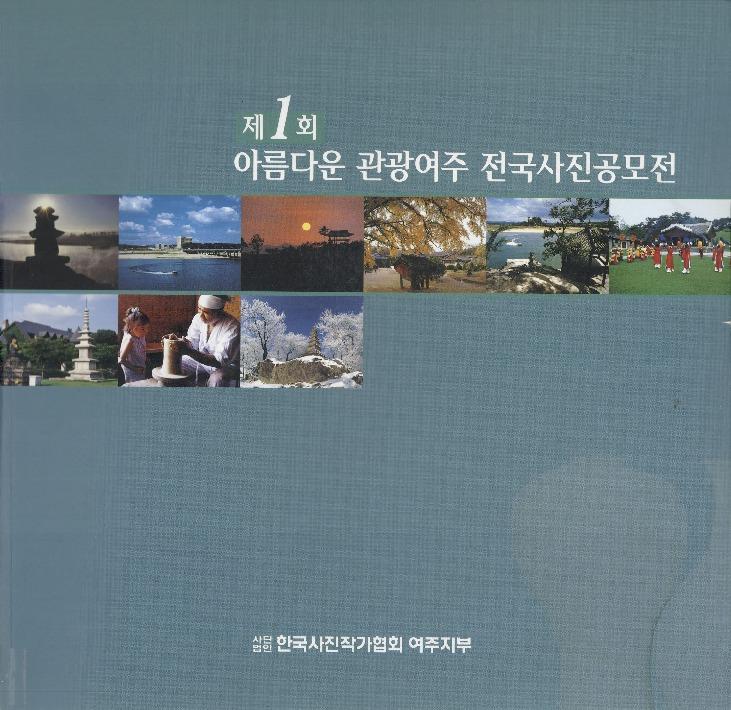 http://text.library.kr/dc0020/dc00201659/dc00201659.pdf
