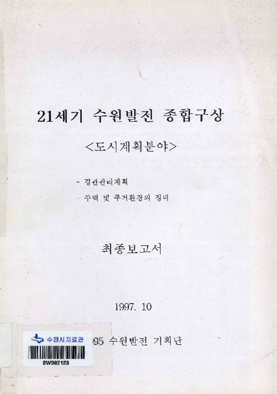 http://text.library.kr/dc0010/dc00100671/dc00100671.pdf
