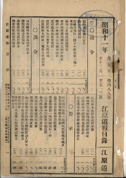 http://text.library.kr/dc0020/dc00200668/dc00200668.pdf