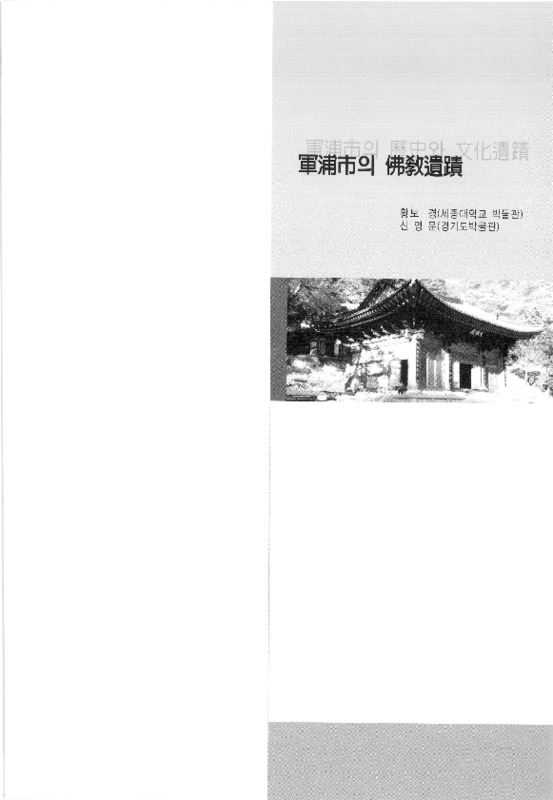 http://archivelab.co.kr/kmemory/GM00020911.pdf