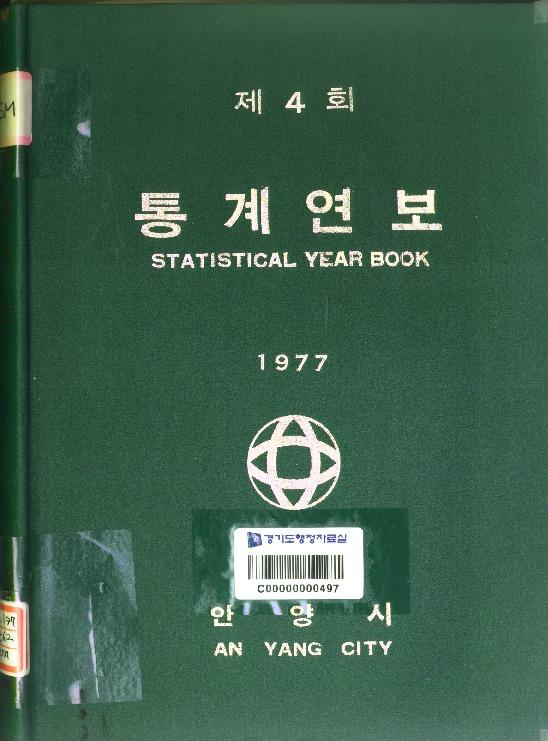 http://text.library.kr/dc0020/dc00202408/dc00202408.pdf