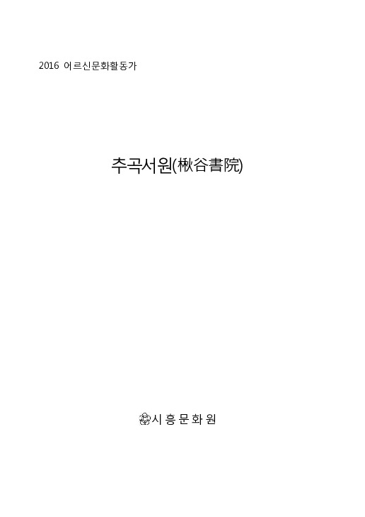 DC20170012.pdf