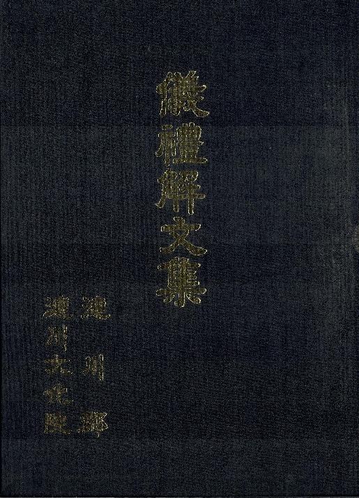 http://text.library.kr/dc0020/dc00201530/dc00201530.pdf
