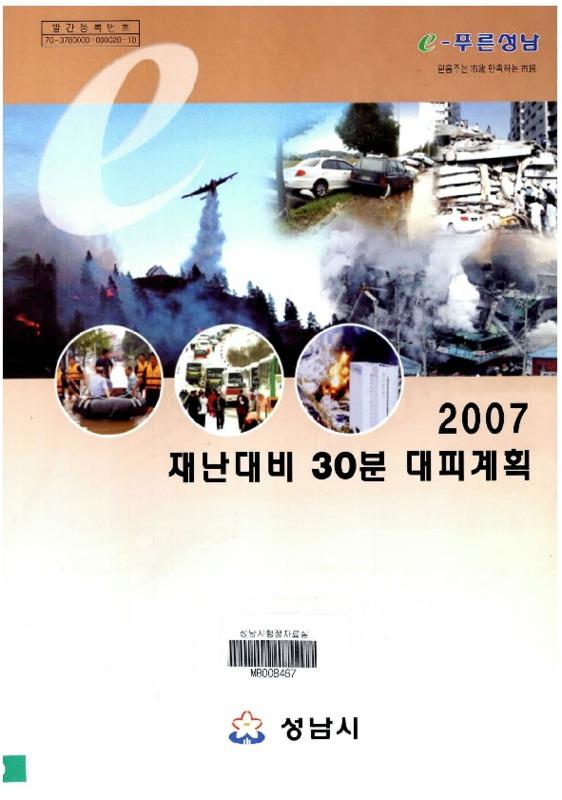 http://text.library.kr/dc0030/dc00300280/dc00300280.pdf