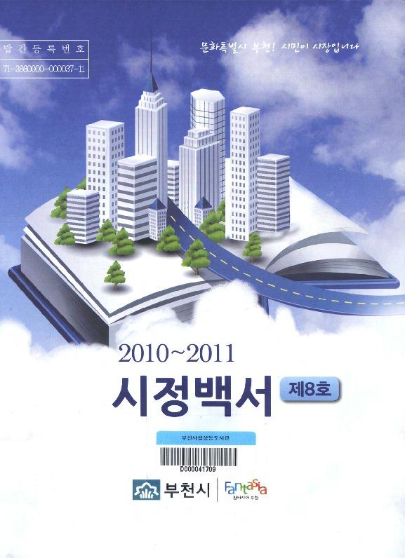 DC20180268.pdf