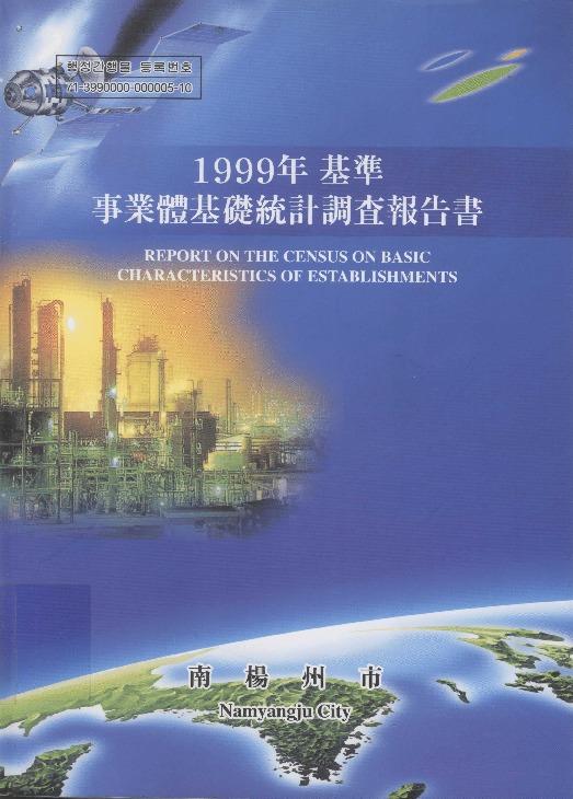 http://text.library.kr/dc0020/dc00204293/dc00204293.pdf