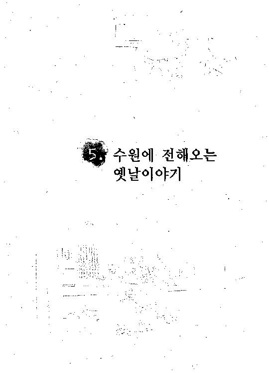 http://archivelab.co.kr/kmemory/GM00025086.pdf