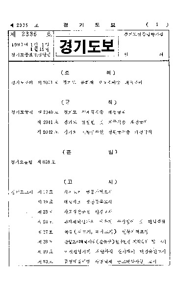 DC00520412.pdf