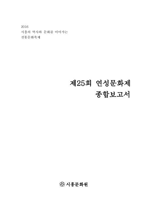 DC20170009.pdf