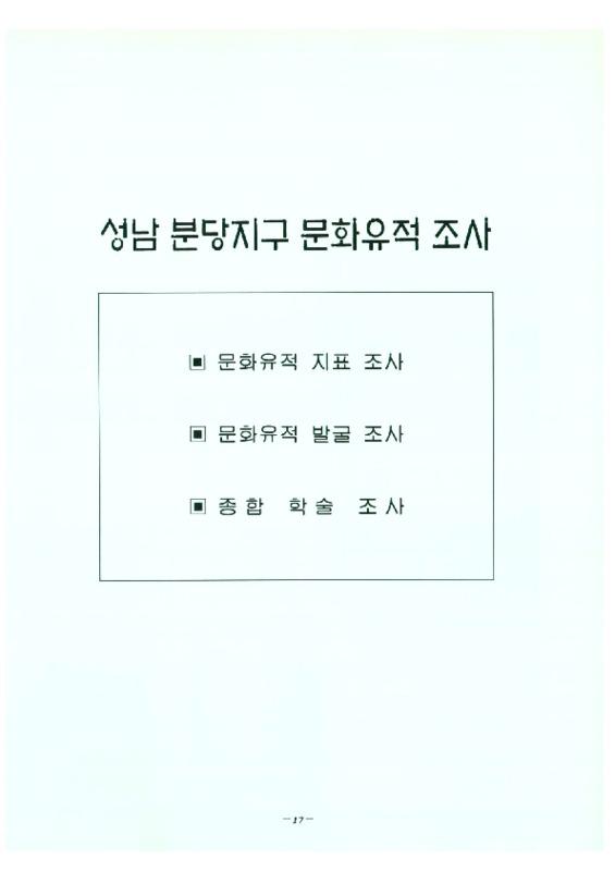 http://archivelab.co.kr/kmemory/GM00022518.pdf
