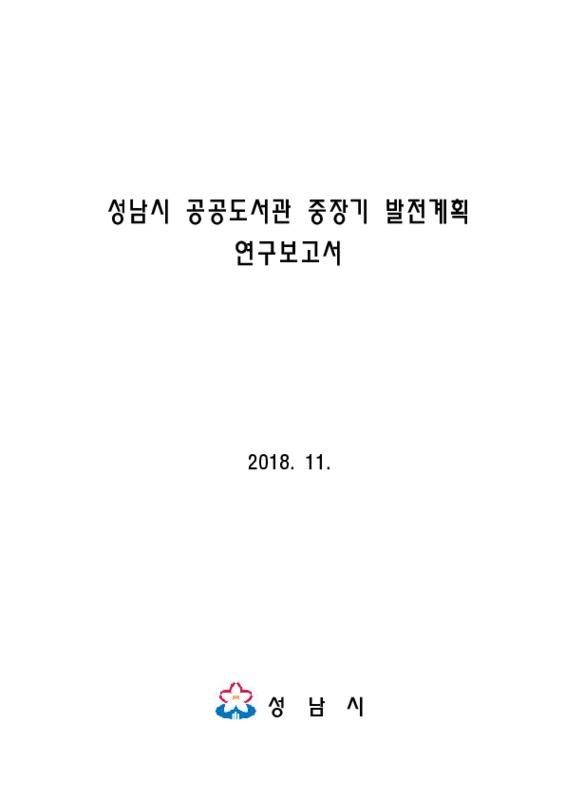 DC20190051.pdf